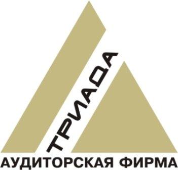 TriadaLogo1 (small)