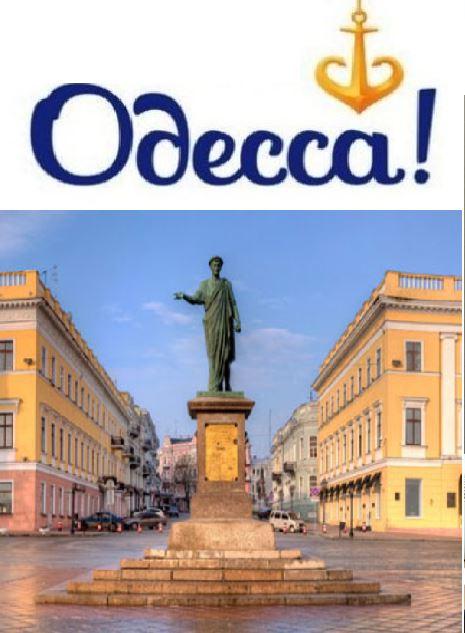 Одесса - Дюк и символ Одессы