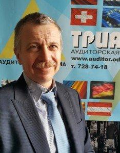 Гонтаровский Сергей_мал